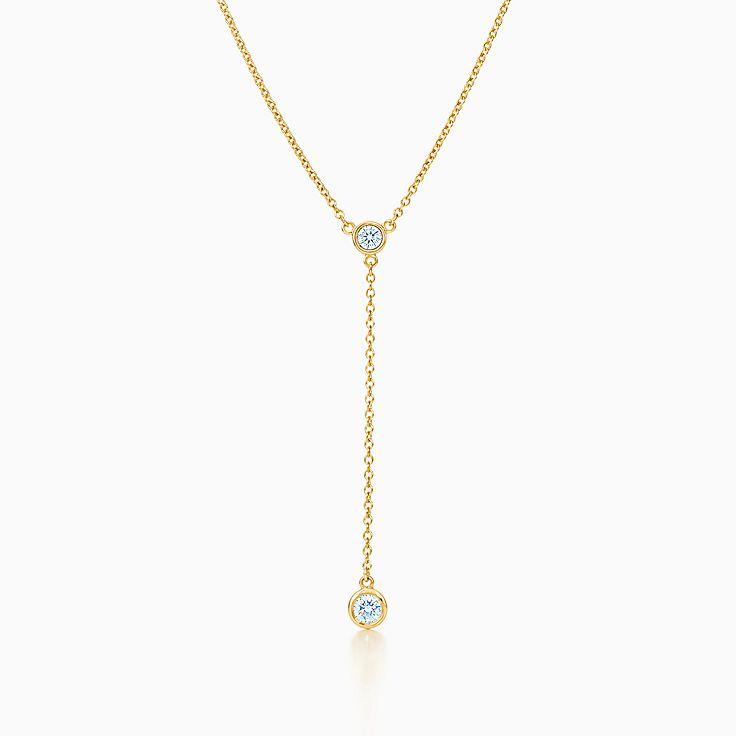 Elsa Peretti® 系列:Diamonds by the Yard™ 项链