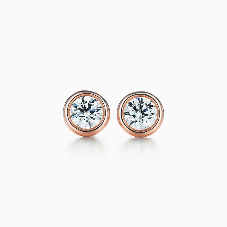 Elsa Peretti® 系列:Diamonds by the Yard™ 耳环