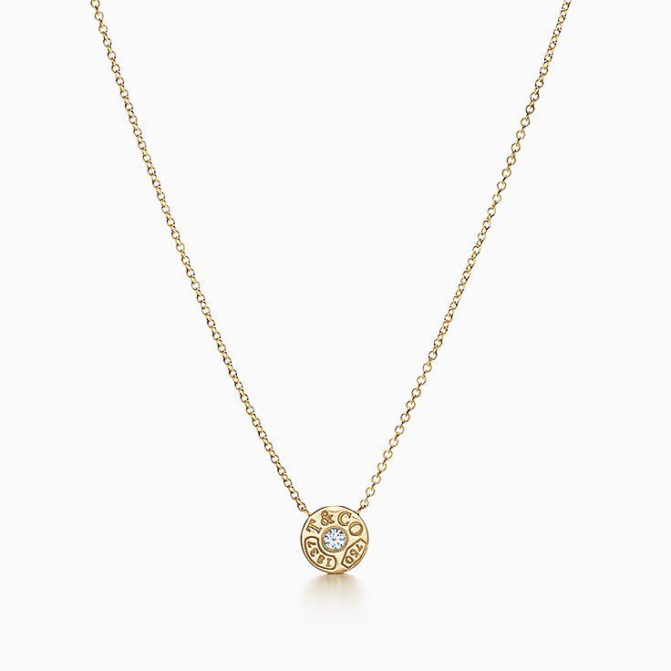 Tiffany 1837® 系列:圈形项链