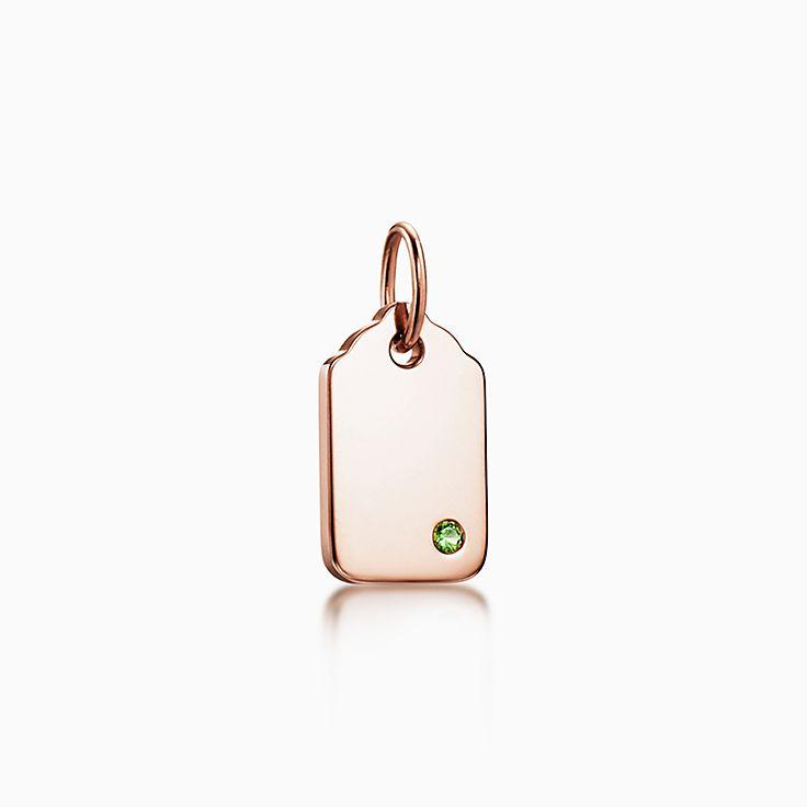 Tiffany Charms 系列:圆形吊饰