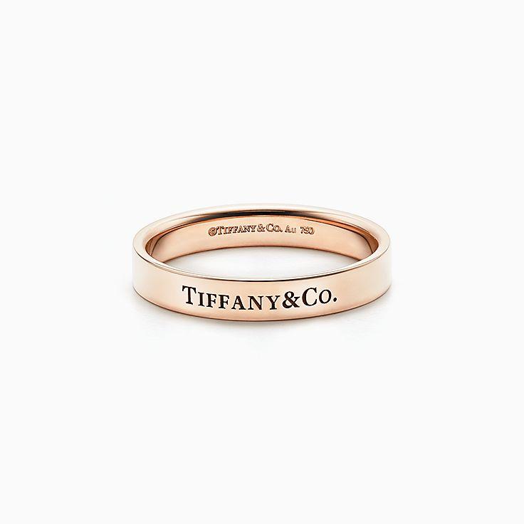 Tiffany & Co.® 系列:戒指