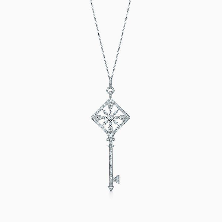 Tiffany Keys 万花筒钥匙吊坠