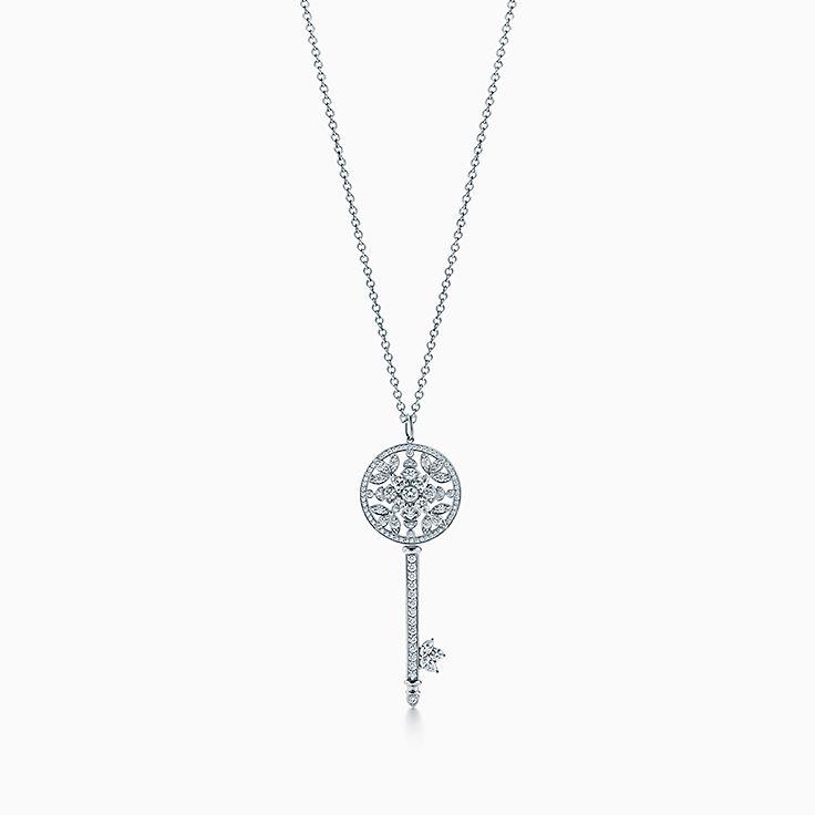 Tiffany Keys 系列:花园钥匙吊坠