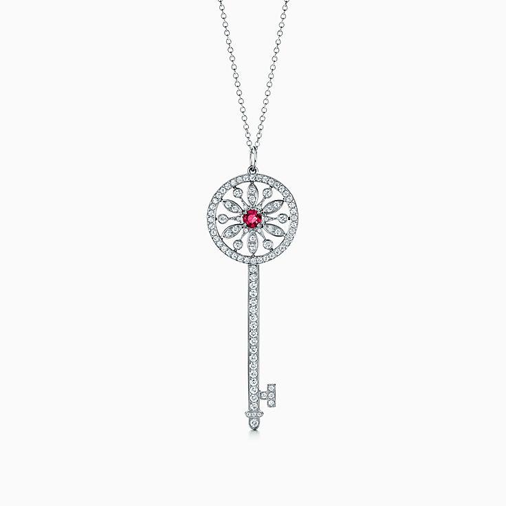 Tiffany Keys 系列:圆形星芒钥匙吊坠