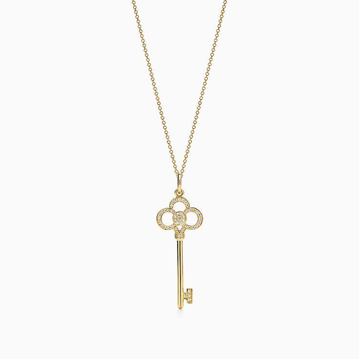 Tiffany Keys 系列:冠形钥匙吊坠