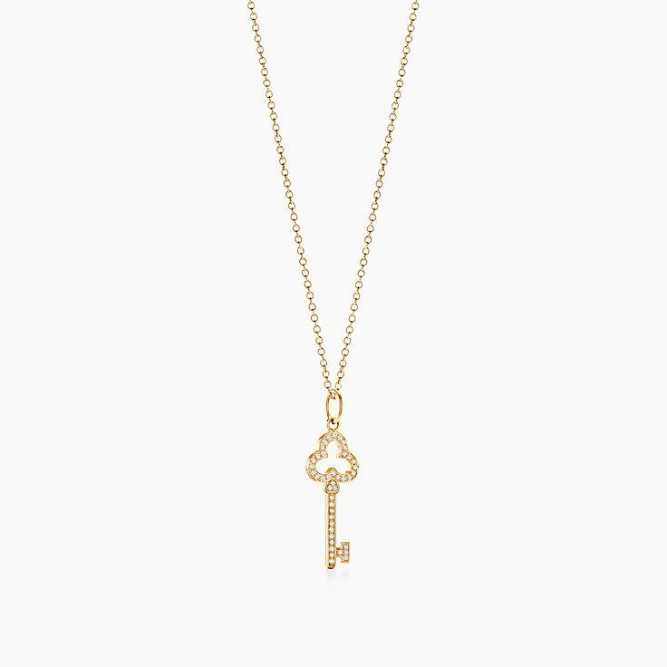 Tiffany Keys 系列:镂空三叶草钥匙吊饰
