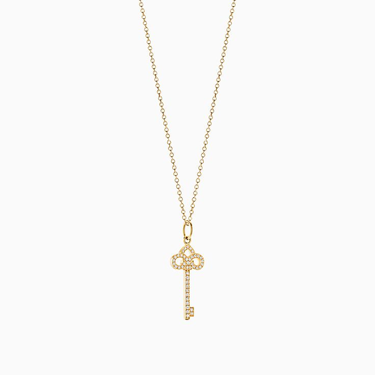 Tiffany Keys 系列:鸢尾花钥匙吊饰