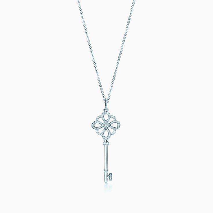 Tiffany Keys 中国结钥匙造型吊坠