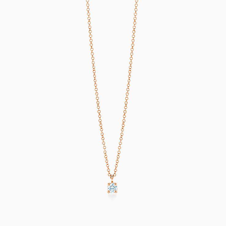 Tiffany Solitaire 钻石项链