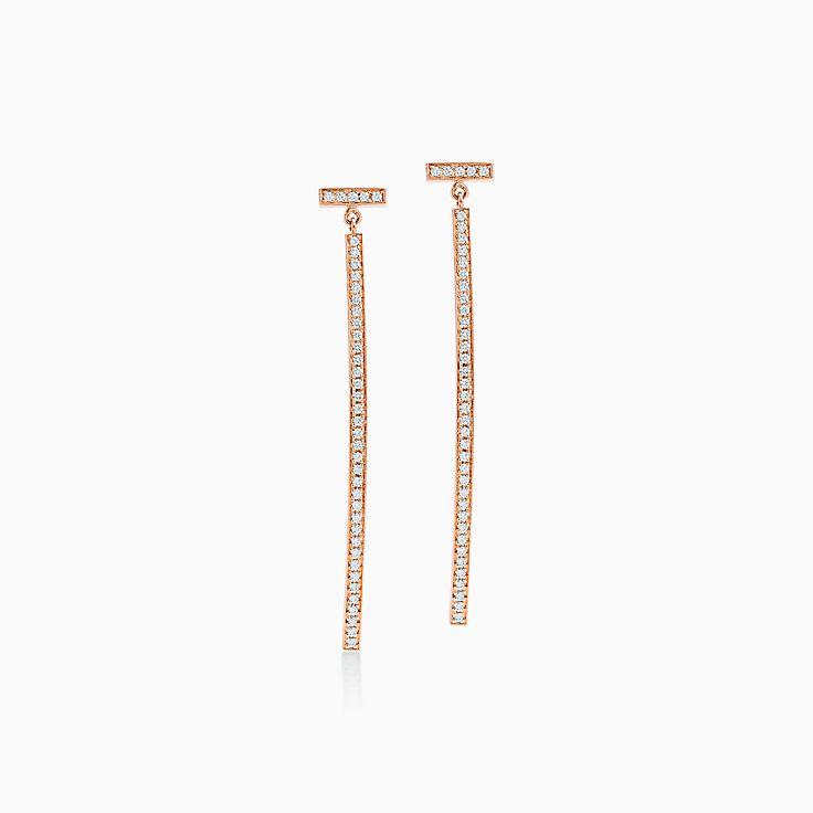 Tiffany T 系列:条形耳环