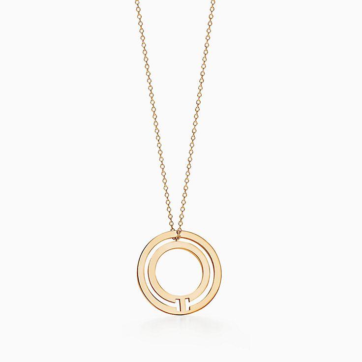 Tiffany T 系列:双圈项链