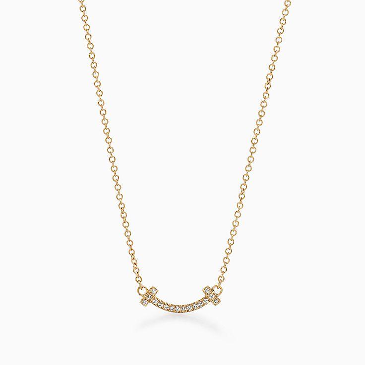Tiffany T 系列:Smile 项链