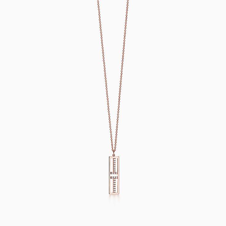 Tiffany T 系列:T Two 垂直项链